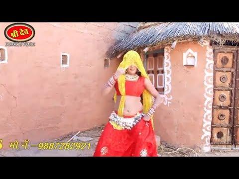 Rajasthani DJ Song 2018 - हस मत जानुडी - कभी देखा है ऐसा डांस - Wadding Song - Marwadi DJ Song - HD