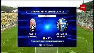 Заря – Олимпик – 0:0. Обзор матча