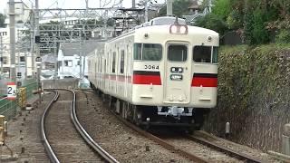 山陽電気鉄道3000系