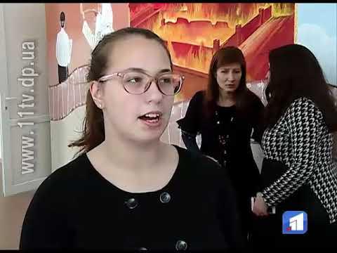 Новости 11 канал: У Дніпрі відзначили переможців Всеукраїнської олімпіади з івриту