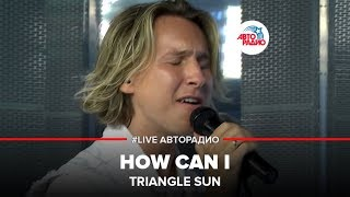 Triangle Sun - How Can I (LIVE @ Авторадио)
