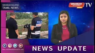 18/05/2021 - 10am@VANAKKAM NEWS | நேரலை செய்தி