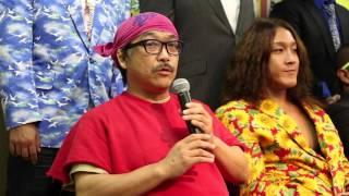 9月24日、都内GSPメディアセンターにて、10.9後楽園ホールで開催のフ...
