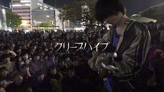 クリープハイプが2年ぶりにオリジナルALをリリース! 9/26(水)発売5thオ...