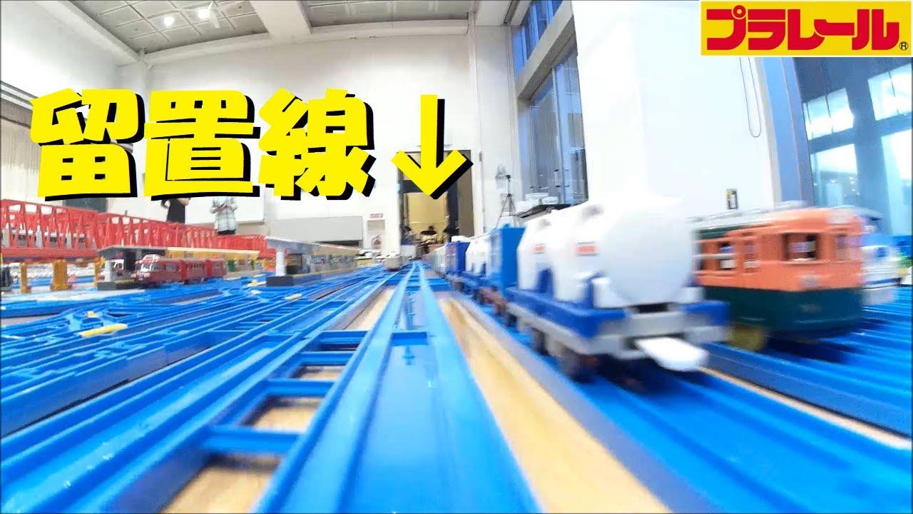 【フル編成だらけ!!】展示会プラフェスin浜松2021のプラレールレイアウト前面展望