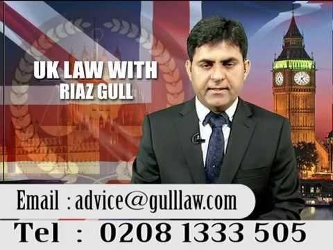 UK Law with Riaz Gull 09.07.2015