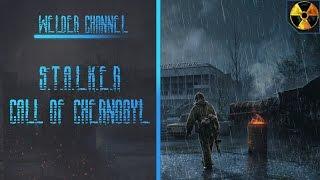 S.T.A.L.K.E.R.: Call of  Chernobyl #29 (война группировок)