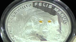 28 10 2014 Национальный банк Республики Казахстан выпустил очередную партию особых монет