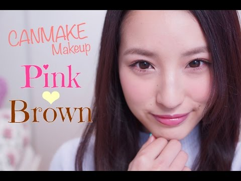 CANMAKEでフルメイク!ふんわりピンクブラウンメイク/CANMAKE Make up Tutorial!