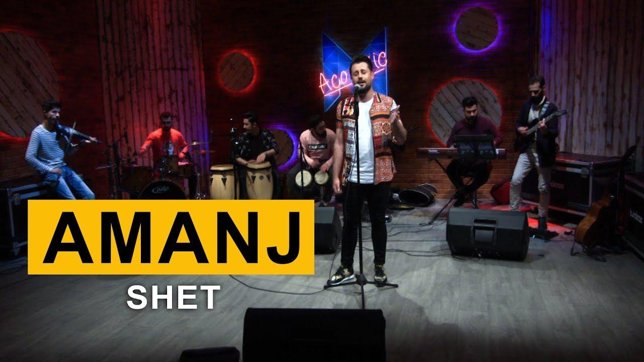 Amanj - Shet (Kurdmax Acoustic)