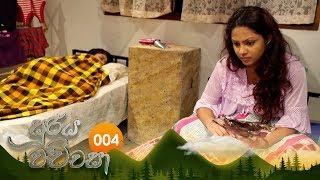 Soorya Wachchasa | Episode 04 - (2018-08-16) | ITN Thumbnail