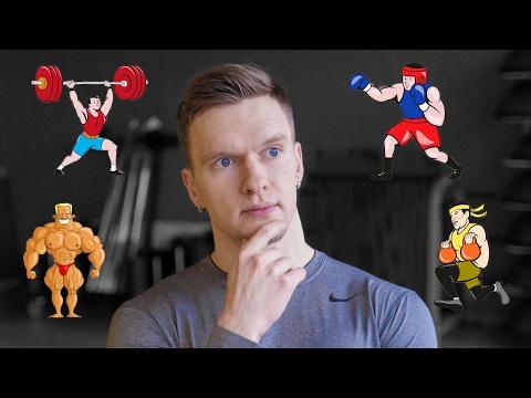 Какой спорт выбрать? Плюсы и минусы бодибилдинга, тяжелой атлетики, кроссфита и единоборств!