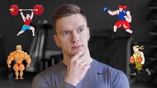 видео Что такое тяжелая атлетика?