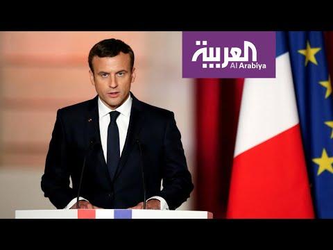 تحرك فرنسي لتفادي التصعيد بشأن إيران  - نشر قبل 10 ساعة