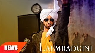 News | Laembadgini | Diljit Dosanjh | Speed Records