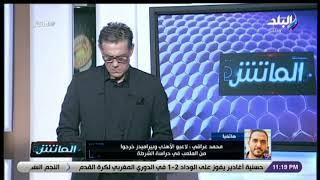 الماتش - محمد عراقي: لاسارتي أكد أنه لا يفكر فى الاستقالة من الأهلي وأنه لا يتعامل بالقطعة