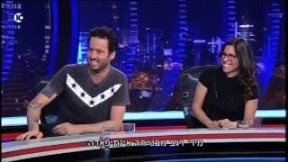 גב האומה - חייבים ירושלים ספייר