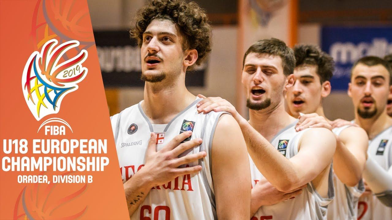 Прямая трансляция грузия украина баскетбол [PUNIQRANDLINE-(au-dating-names.txt) 50