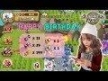 Download Video [SMW]  Summonink #10  แจกจริง... (Happy birthdayเจ้าของไอดี 9 Dec)