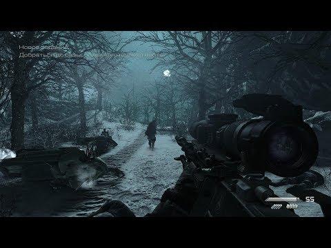 ПОТРЯСНАЯ СТЕЛС МИССИЯ ПРО СНАЙПЕРА из Игры Call Of Duty Ghosts