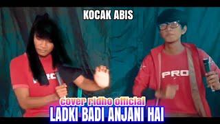 Ladki Badi Anjani Hai Cover Vocal By Ridho Official Mirip Penyanyi Aslinya
