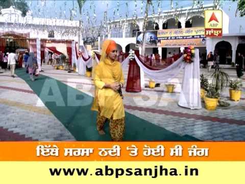 Sanjha Noor: A Journey to Gurdwara Sri Harmandir Sahib, Kiratpur Sahib