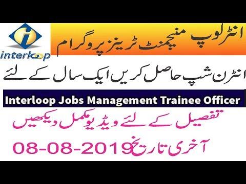 interloop-management-trainee-officers-mto-program-2019-jobs