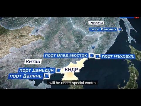 LOL: US Congress Wants Control Over Russian Far East Seaports