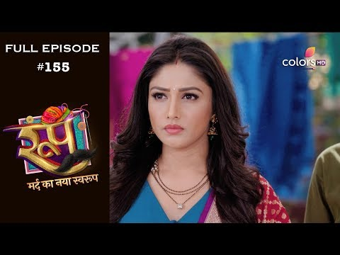 Roop - 5th February 2019 | Today Latest News | Colors Tv