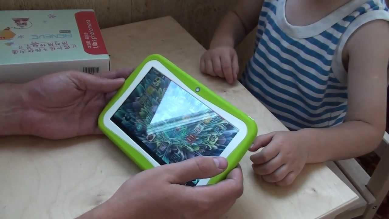 Планшет для детей - YouTube