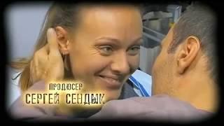 Зверобой 2 Сезон 2 Серия