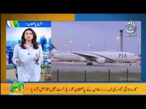Aaj Pakistan with Sidra Iqbal   Covid-19 Third Wave Outbreak   Aaj News   Part-1