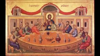 القداس الإلهي في الطقس البيزنطي - الجزء الثالث Byzantine Divine Liturgy - Part 3