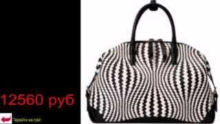 Где купить сумку женскую / купить сумку в интернет магазине / купить кожаную сумку(, 2014-11-22T14:47:21.000Z)