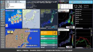 【根室半島南東沖】 2019年03月02日 12時23分(最大震度4)