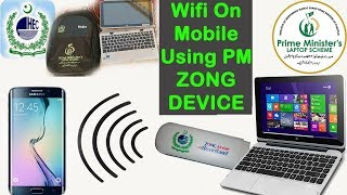 How to use wifi/hotspot on Hec Zong Evo (ptcl broadband) Pm Laptop Haier Y11b tutorial