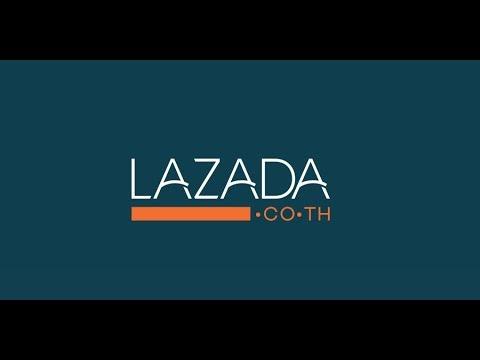LAZADA สายช๊อปไม่ควรพลาด ส่วนลดอีกเพียบ ด่วน!!