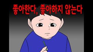 풀잎  점괘       이무이/공포툰/무서운이야기/스릴…