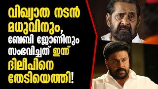 What had happened to Madhu once is happening now to Dileep