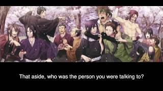 Hakuouki Drama CD - Shinsengumi Detective Files 1