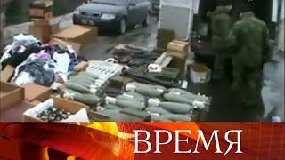 Служба безопасности Украины объявила о сорванном покушении на президента Порошенко.