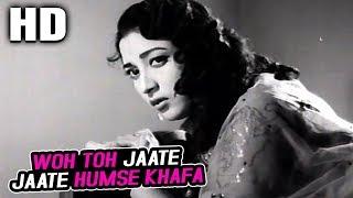 Woh Toh Jaate Jaate Humse Khafa | Mukesh | Aankh Micholi 1962 Songs | Shekhar, Mala Sinha
