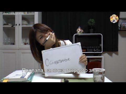 китаянки познакомлюсь учить русский