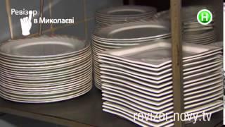 Кафе Черная кошка - Ревизор в Николаеве - 13.04.2015