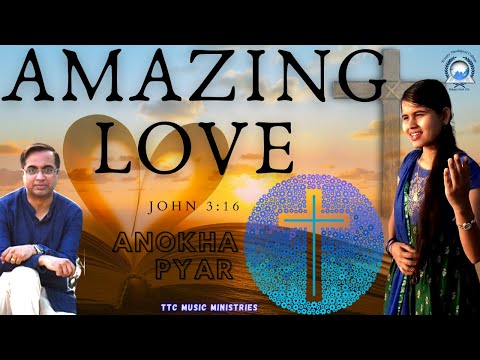 Anokha Pyar - Latest Hindi Worship Song - अनोखा प्यार - Amazing Love -  TTC Music Ministries