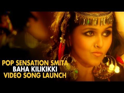 Pop Sensation Smita Baha Kilikikki Video Song Launch - Tribute to Baahubali | Prabhakar | Achu