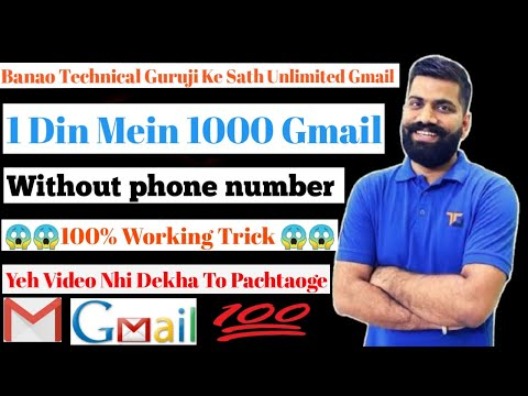 How To Create Free Gmail Account In Desktop Without Mobile Number Verification- 1 Din Mein 1k Gmail