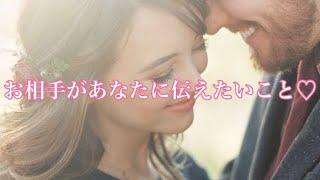 fortune reading〜 リーディングであなたを幸せに導くお手伝い✨✨ 夏川聖...