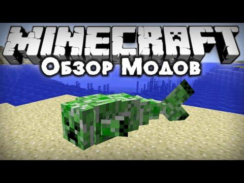 Обзоры Модов в Minecraft