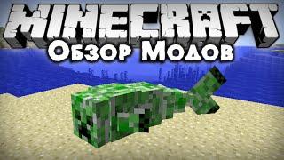 СУПЕР ПОДВОДНЫЙ МИР!♒ [Обзор модов #233](Хочешь больше видео - Подпишись и Поставь Лайк! :D ------------------------ Ссылкa на мод: http://www.minecraftforum.net/forums/mapping-and-modding/m..., 2015-01-06T13:56:39.000Z)